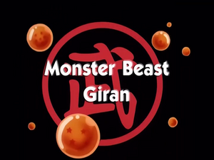 MonsterBeastGiran