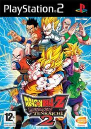 Dbz-budokai-2-ps2