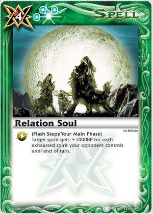 BS01 -battle spirits set 1 -spirits. 300px-Relationsoul2
