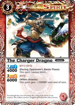 Battle Spirit Set 2 (The Real One)!!!!!! 300px-Chargerdragno2