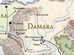 Damara