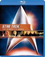 Star Trek The Search for Spock Blu-ray cover Region A (Japan)