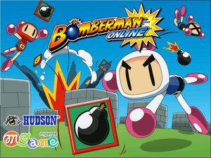 Bomberman Online (PC)
