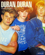 Duran duran book Published by KOSAIDO Co., Ltd. 1984