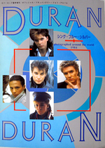 Duran duran magazine photographed around the world 1984 japanese