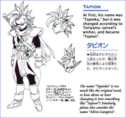 Tapion(Daiz6)