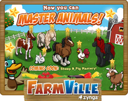Animal Mastery - Loading Screen 1