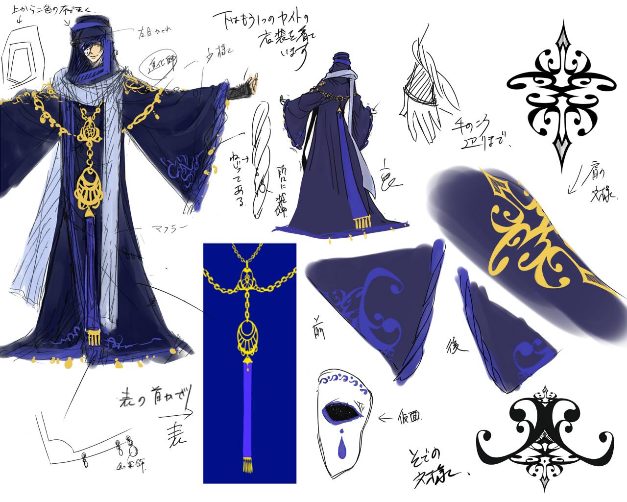 Kaai'to Shion, assassin et marchand de breloque... vraiment? Synchronicity_Kaito_-_Concept_Art_1