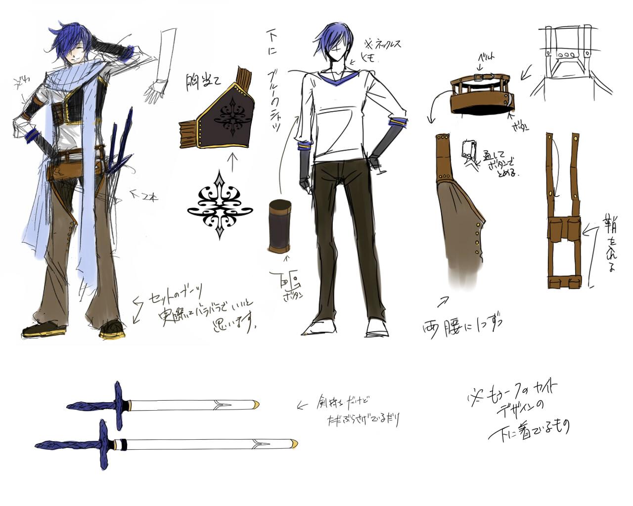 Kaai'to Shion, assassin et marchand de breloque... vraiment? Synchronicity_Kaito_-_Concept_Art_2