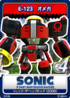 Sonic 06 - 16 E-123 Omega