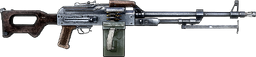 BFBC2 PKM ICON
