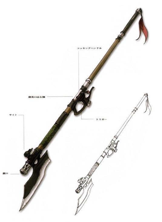 Gunblade the final fantasy wiki has more final fantasy information