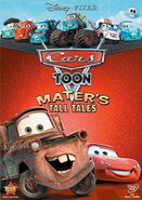 Mater toon