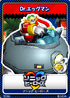 Sonic Heroes - 10 Dr. Eggman