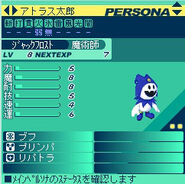 Persona mobile online screen 9