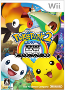 PokPark 2 Cover
