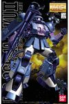 Ms-06r1a-mg