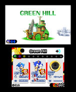 Sonic-Generations-Green-Hill-Zone-3DS-Screenshots-22