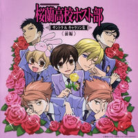 Host-Club-ouran-high-school-host-club-2812180-1600-1200