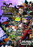 MH Episode Volume 3