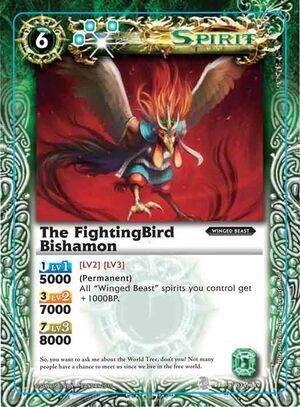 Battle spirits Set 3  300px-Bishamon2