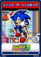 Sonic Advance 3 14 Sonic