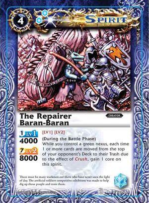 Battle spirits Set 3  300px-Baran-baran2