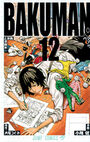 Bakuman manga 12
