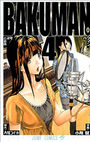 Bakuman manga 04