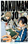 Bakuman manga 10