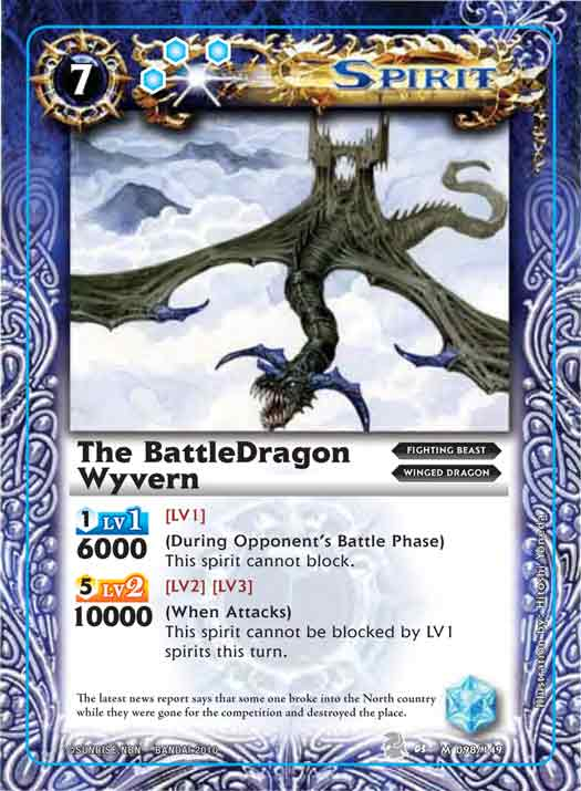 Booster Set 3 Dragonwyvern2