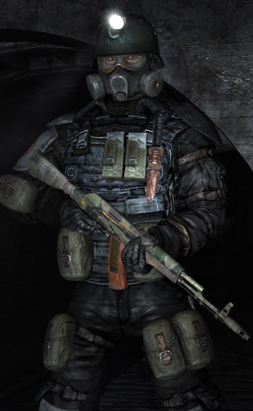 metro 2033 reich related - photo #3
