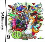 G.G.-Series-Collection-Plus-NDS