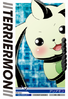 Terriermon 2-077 (DJ)