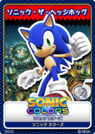 Sonic Colours - 15 Sonic the Hedgehog