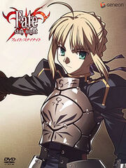 FateStayNightVol1