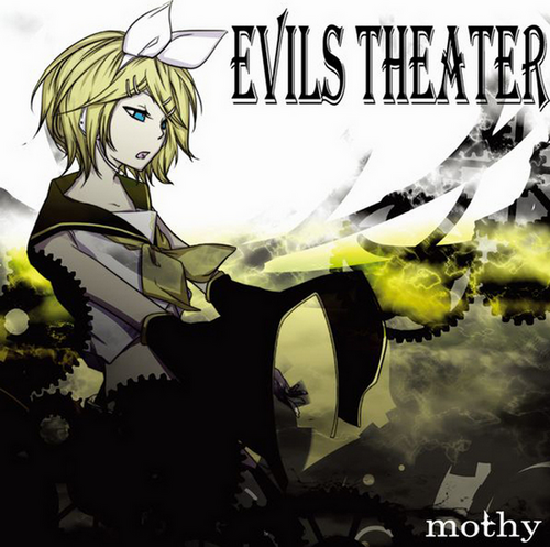 Evils Theater - Vocaloid Wiki - Voice synthesizer