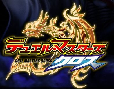 Duel Masters Cross Logo