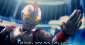 Ultraman80MMB