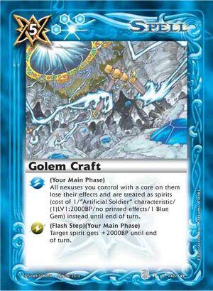 Battle spirits Set 3  300px-Golemcraft2