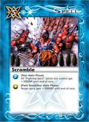 Battle spirits Set 3  300px-Scramble2