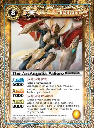 Battle spirits Set 3  300px-Valiero2