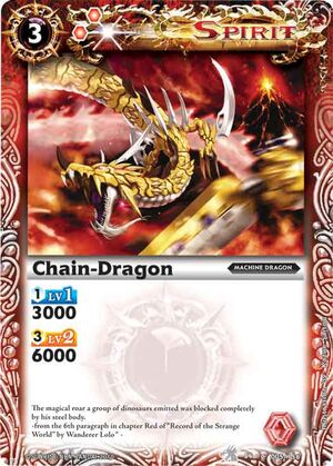 Battle Spirits Set 4 300px-Chain-dragon2