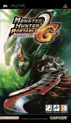Game Cover-MHFU KR.jpg
