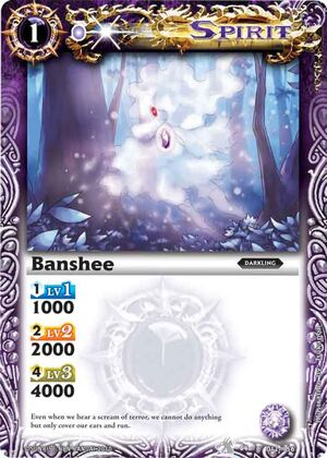 Battle Spirits Set 4 300px-Banshee2