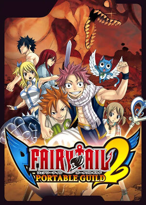 Fairy Tail Portable Guild 2