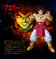 Broly1 
