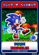 Sonic &amp; knuckles 15 Sonic