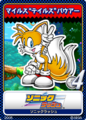 Sonic Rush 13 Tails