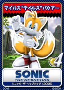 Sonic the Hedgehog (2006) 18 Miles (Tails) Prower